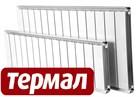 АКЦИЯ!!! Алюминиевый радиатор ТЕРМАЛ оптом от 330 - руб/секц.