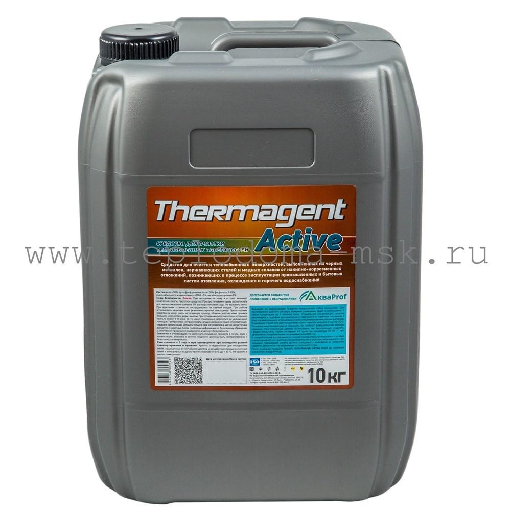 Thermagent Active - Промывка теплообменников Москва Кожухотрубный конденсатор ONDA C 46.304.2400 Мурманск
