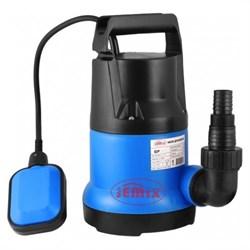 Дренажный насос с поплавком для чистой воды Jemix GP 900 - фото 5383