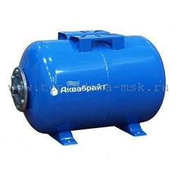 Гидроаккумулятор горизонтальный АКВАБРАЙТ ГМ-50 Г