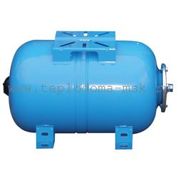 Гидроаккумулятор горизонтальный UNIGB М 50ГГ, 50 литров