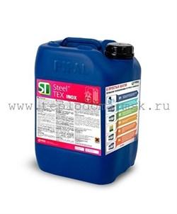 reagent-dlya-promyvki-teploobmennikov-steeltex-inox-10-kg