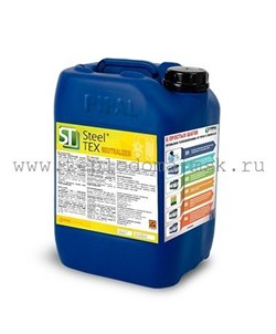 zhidkost-dlya-neitralizatsii-kislotnosti-neutralizer-5-kg