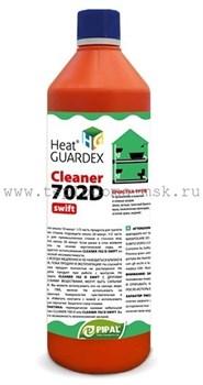 sredstvo-dlya-ochistki-kanalizatsii-heatguardex-cleaner-702-d-swift-750-ml