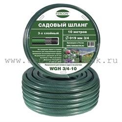 shlang-dlya-poliva-armirovannyi-wgh-1-10-m