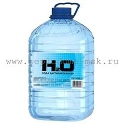 Дистиллированная вода 10 литров