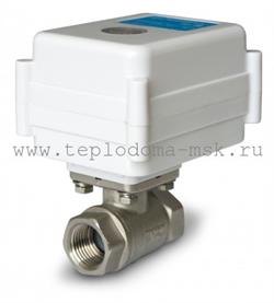 Кран шаровый с электроприводом Neptun Aquacontrol 220В 1