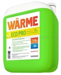 Теплоноситель WARME Eco Pro 30 (20кг)
