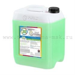 Теплоноситель HeatGUARDEX® 30 ECO, 20кг