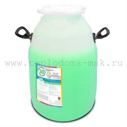 Теплоноситель HeatGUARDEX® 30 ECO, 50кг