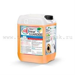 Теплоноситель HeatGUARDEX® 40, 10кг