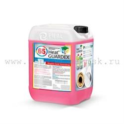Теплоноситель HeatGUARDEX® 65, 10кг