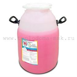 Теплоноситель HeatGUARDEX® 65, 50кг