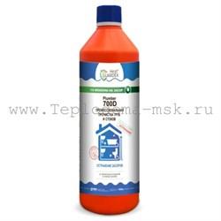 sredstvo-dlya-ochistki-kanalizatsii-heatguardex-cleaner-700-d