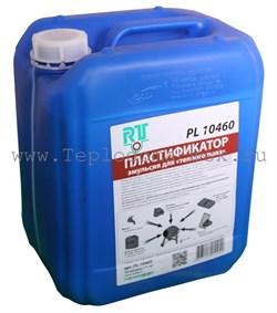 Пластификатор для теплого пола PL 10460