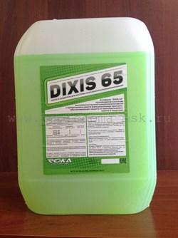 Теплоноситель DIXIS 65, 50 кг