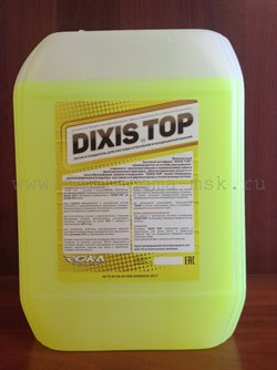Теплоноситель DIXIS TOP, 50 кг