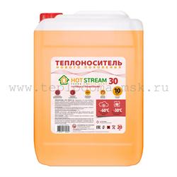 Теплоноситель Hot Stream 30, 10 кг