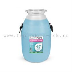 Теплоноситель HOTPOINT 30, 50кг