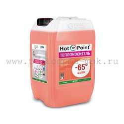 Теплоноситель HOTPOINT 65, 20кг