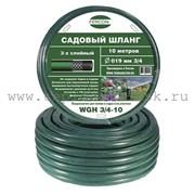 shlang-sadovyi-pvkh-dlya-vody-wgh-1-2-25-m