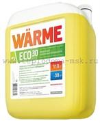 Теплоноситель WARME Eco 30 (10кг)