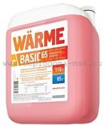 Теплоноситель Warme Basic 65 (10кг)