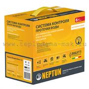 Система контроля протечки воды Neptun Bugatti Base 3/4