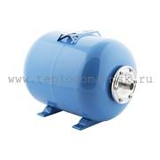 Гидроаккумулятор горизонтальный Джилекс 50 Г