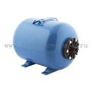 Гидроаккумулятор горизонтальный Джилекс 50 ГП
