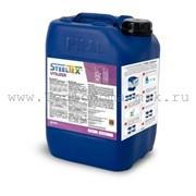 reagent-dlya-utilizatsii-steeltex-utilizer-5-kg