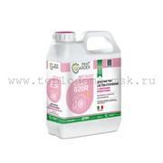 Реагент для очистки систем отопления HeatGuardex CLEANER 820 R, 1 л