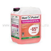 Теплоноситель HOTPOINT 65, 10кг